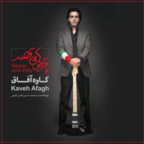 Kaveh Afagh - 'Oboore No'