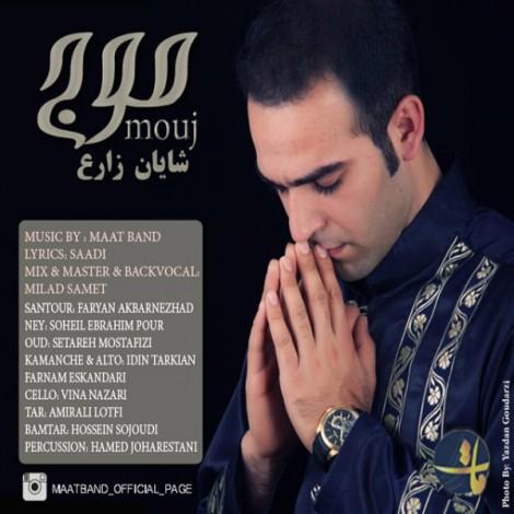 Maat Band - 'Mouj'
