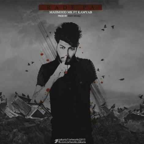 Mahmood MK - 'Rade Pa (Ft Kamyab)'