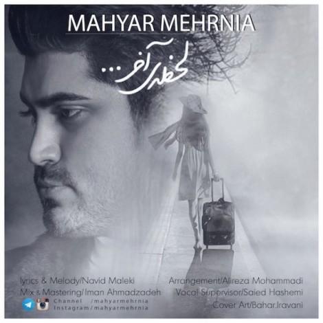 Mahyar Mehrnia - 'Lahzeye Akhar'