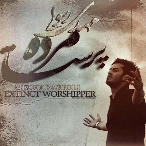 Mehdi Rasouli - 'Tanham Gozashti'