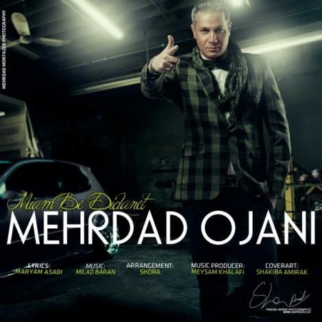 Mehrdad Ojani - 'Miam Be Didanet'
