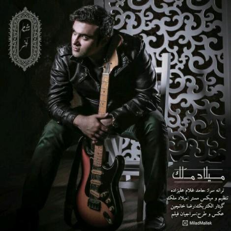 Milad Malek - 'Sham Akhar'