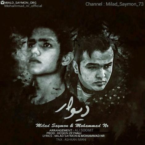 Milad Saymon - 'Divar (Ft Mohammad NR)'