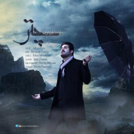 Moghtada Gharbavi - 'Chatr'