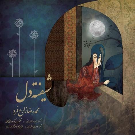 Mohamadreza Zarefard - 'Shifteh Del'