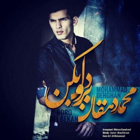 Mohammad Dehghan - 'Del Bekan'