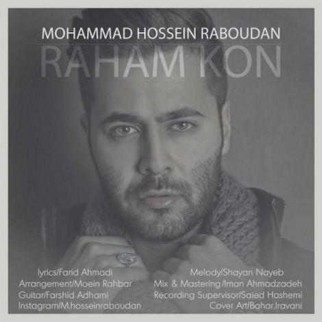 Mohammad Hossein Raboudan - 'Raham Kon'