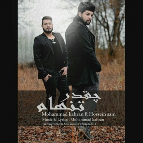 Mohammad Kahran - 'Cheghadr Tanham (Ft Hossein Sam)'