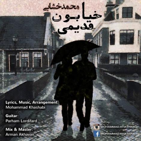 Mohammad Khashabi - 'Khiyaboon Ghadimi'