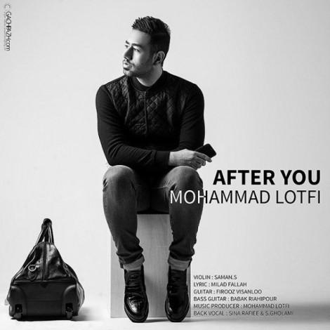 Mohammad Lotfi - 'Bad Az To'