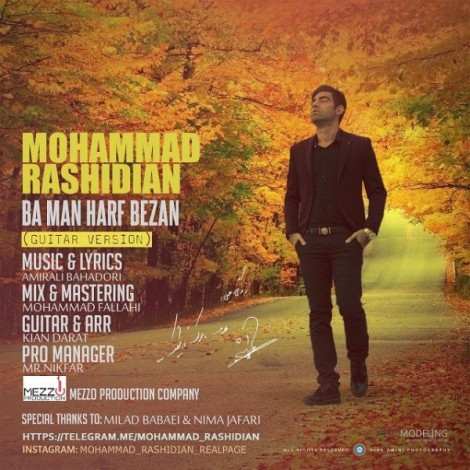Mohammad Rashidian - 'Ba Man Harf Bezan (Guitar Version)'