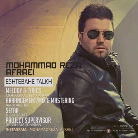 Mohammad Reza Afraei - 'Eshtebahe Talkh'