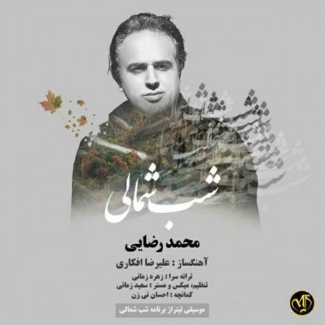 Mohammad Rezaei - 'Shabe Shomali'