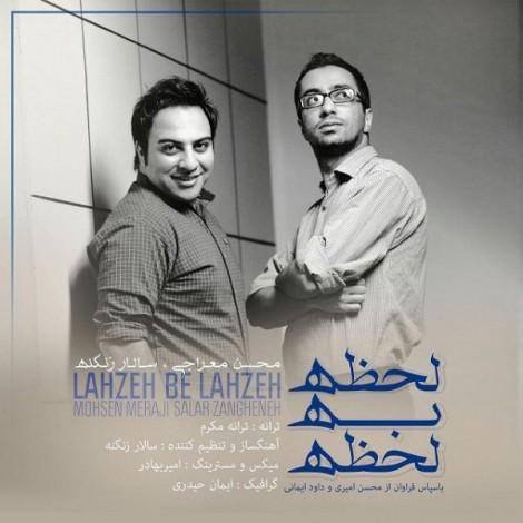 Mohsen Meraji & Salar Zangeneh - 'Lahzeh Be Lahzeh'