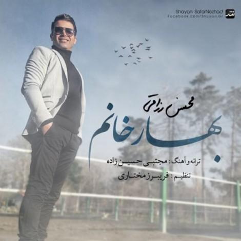 Mohsen Razaghi - 'Bahar Khanoom'
