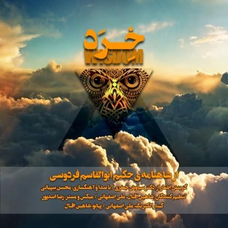 Mohsen Sepyani - 'Kherad'