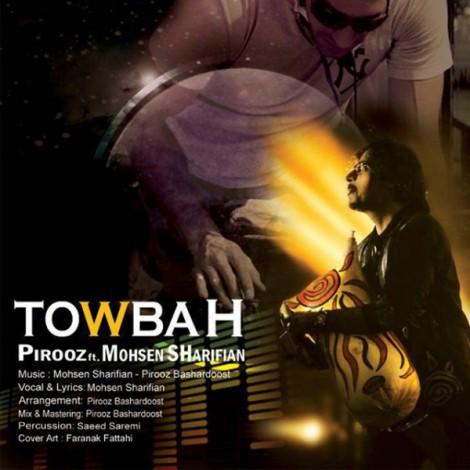 Mohsen Sharifian - 'Towbah (Ft Pirooz)'