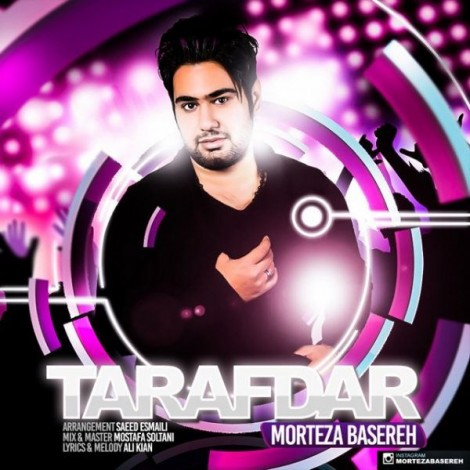Morteza Basereh - 'Tarafdar'