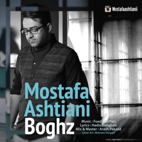 Mostafa Ashtiani - 'Boghz'