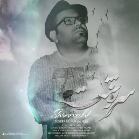 Mostafa Jahandari - 'Sarnevesht'