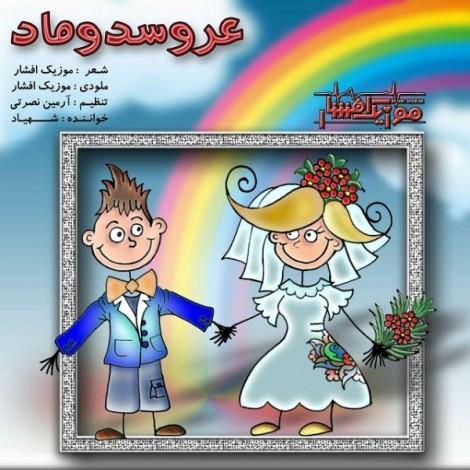 Music Afshar - 'Aroos Domad'