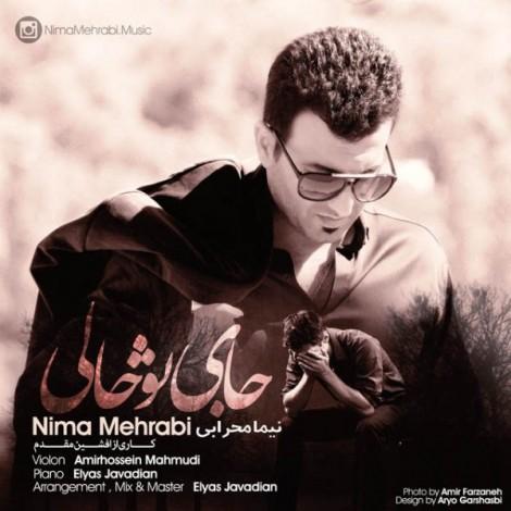 Nima Mehrabi - 'Jaye To Khali'