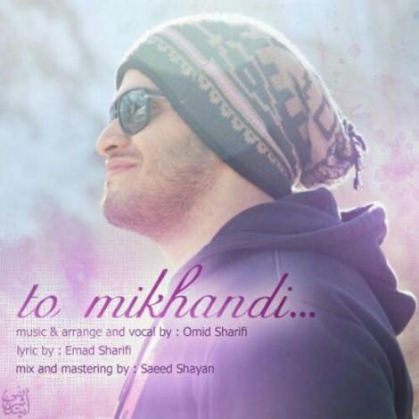 Omid Sharifi - 'To Mikhandi'