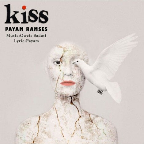 Payam Ramses - 'Boose'