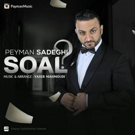Peyman Sadeghi - 'Soal'