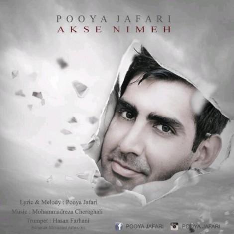 Pooya Jafari - 'Akse Nimeh'
