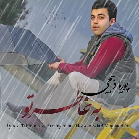 Pouriya Zabihi - 'Be Khatere To'