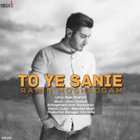 Ramin Moghaddam - 'To Ye Sanie'