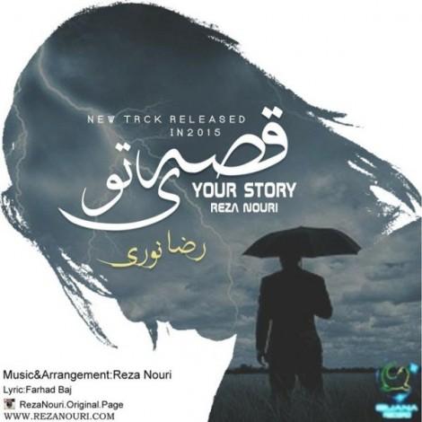 Reza Nouri - 'Ghesseye To'