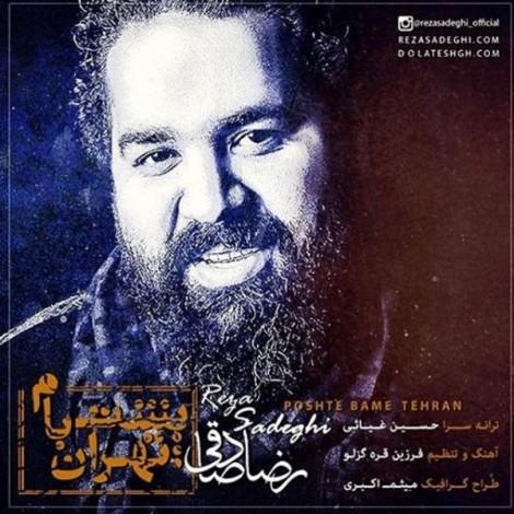 Reza Sadeghi - 'Poshte Bame Tehran'