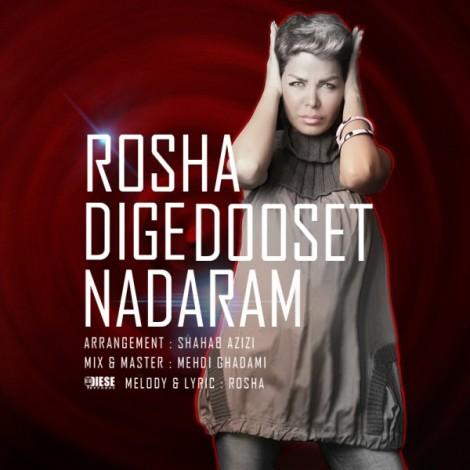 Rosha - 'Dige Doset Nadaram'