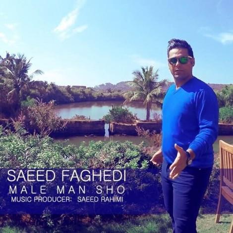 Saeed Faghedi - 'Male Man Sho'