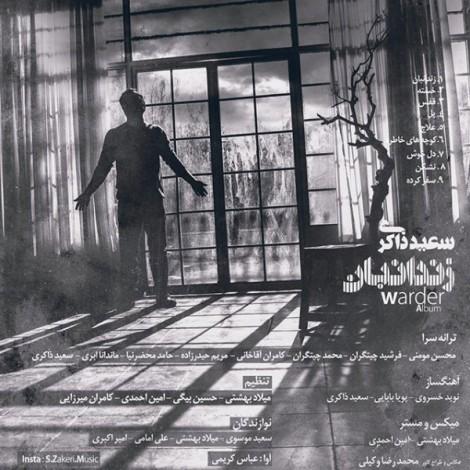 Saeed Zakeri - 'Khaste'