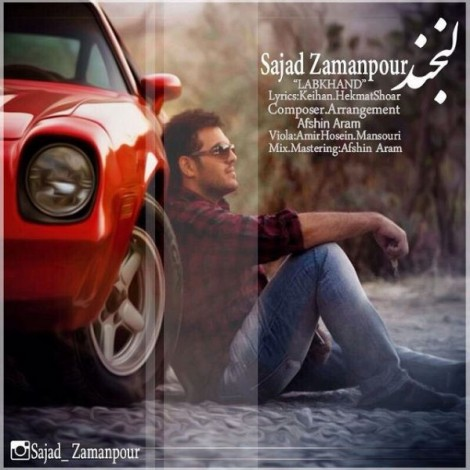 Sajad Zamanpour - 'Labkhand'