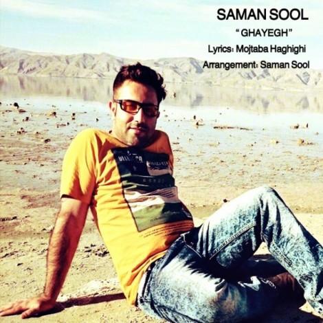 Saman Sool - 'Ghayegh'