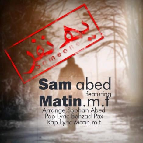 Same Abed & Matin M.t - 'Ye Nafar'