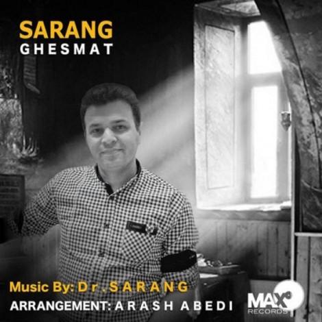Sarang - 'Ghesmat'