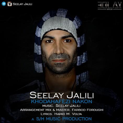 Seelay Jalili - 'Khodahafezi Nakon'
