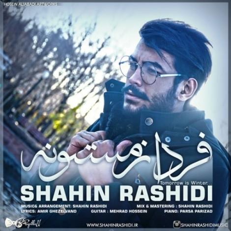 Shahin Rashidi - 'Farda Zemestoone'