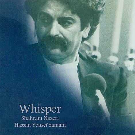 Shahram Nazeri - 'Khiale Eshgh'