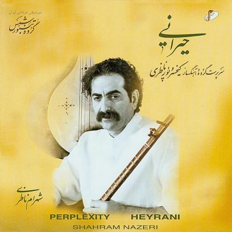 Shahram Nazeri - 'Tanboor (Solo)'