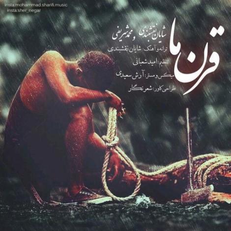 Shayan Naghshbandi - 'Gharn Ma (Ft Mohammad Sharifi)'