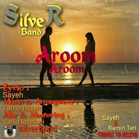 Silver Band - 'Aroom Aroom'