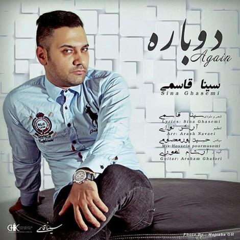 Sina Ghasemi - 'Dobareh'