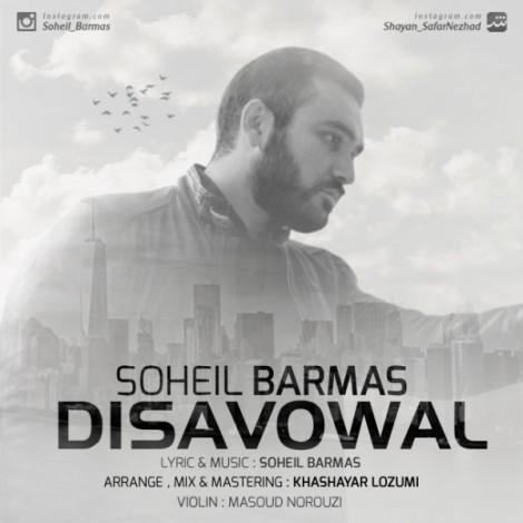 Soheil Barmas - 'Enkar'